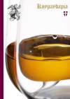 Commandaria The Sweet Wine from Cyprus